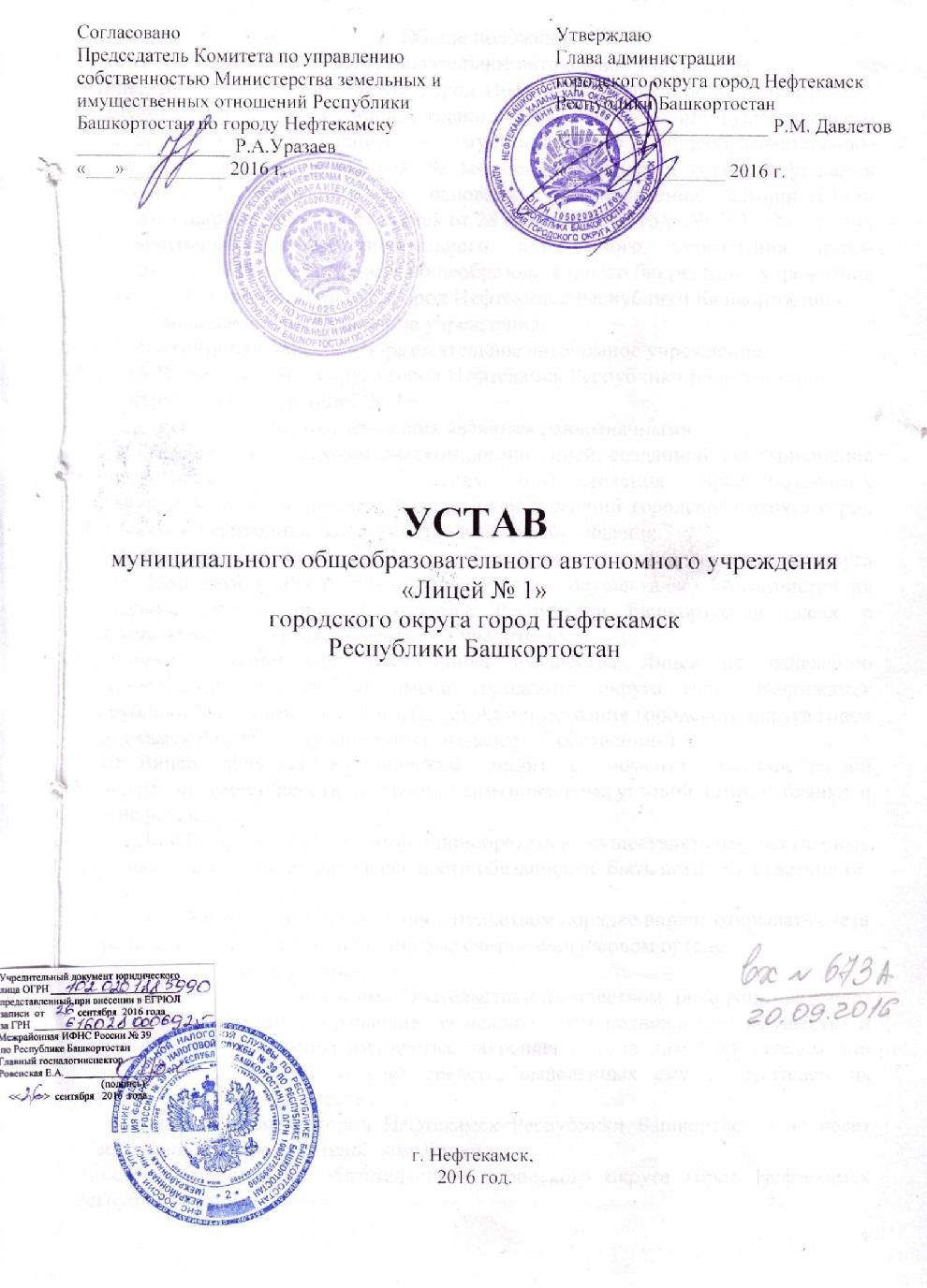 образец договора пожертвования медицинскому учреждению